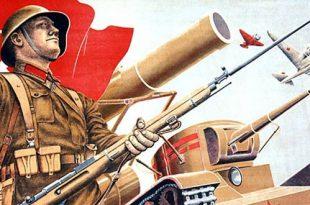 Необъявленная война. К 80-летию победы на Халхин-Голе.