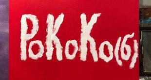 РоКоКо(б). Группа «Купидон».