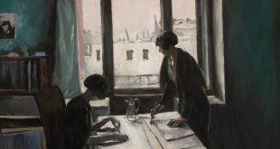 Константин Истомин. Цвет в окне.