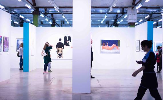 Международный интерактивный фестиваль современного искусства ARTLIFE FEST 2019. Трехгорная мануфактура.