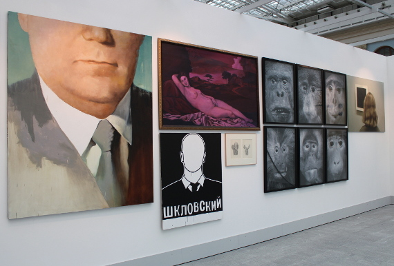 Выставка «Искусственный Взгляд» под кураторством Александра Буренкова. Фото: © Cultobzor.ru