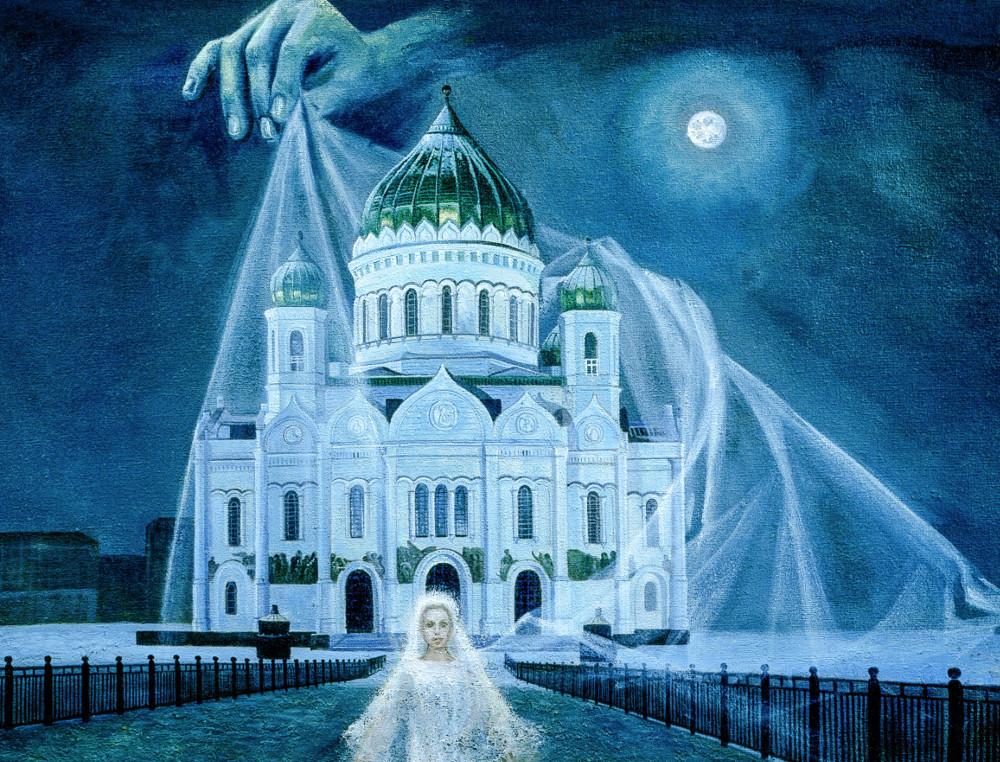 """Никас Сафронов """"Обвенчанная с Богом или Чистота лунной ночи"""""""