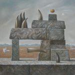 """Олег Басаев """"Метаморфозы"""" 2013"""