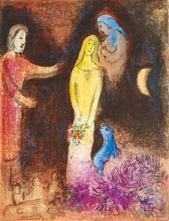 Марк Шагал «Хлоя и Клеариста. Из серии «Дафнис и Хлоя» 1961. Предоставлено: © Altmans Gallery