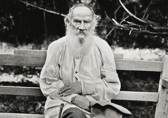 День рождения Льва Толстого. Программа событий в Музее Толстого.