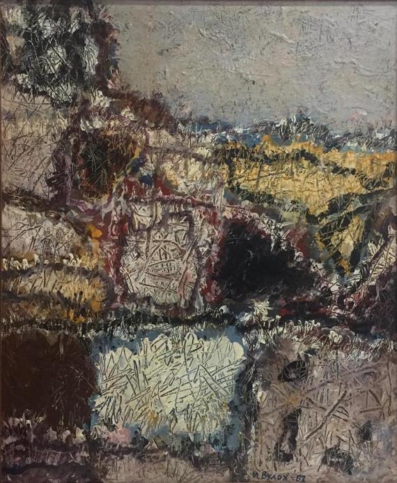 Игорь Вулох «Фрагмент» 1962. Предоставлено: © Altmans Gallery