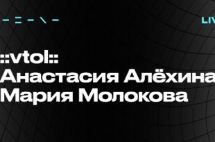 Вечер перформансов (Мария Молокова, Анастасия Алёхина, Дмитрий Морозов).