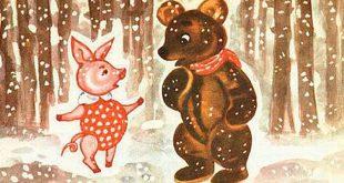 Лекция Кирилла Захарова «Ученики Петрова-Водкина рисуют книги для детей».