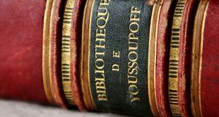 Время собирать… Князь Юсупов и его библиотека.