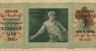Сокровища казны российской.