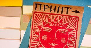 Новый сезон мастерских Музея декоративного искусства – ВМДПНИ.