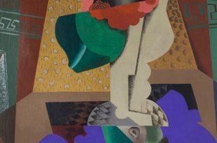 """Выставка """"Избранное. Из собрания галереи"""". Галерея """"Наши художники""""."""