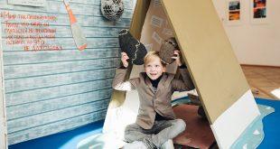 Выставка современной детской литературы Северных стран «Привет, это я!».