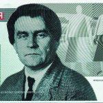 """Елена Китаева """"Новые деньги, 3 рубля, Малевич"""" 1996"""