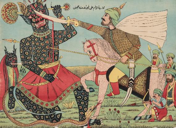 Битва имама Али с джинном. Предоставлено: Государственный Музей Востока.