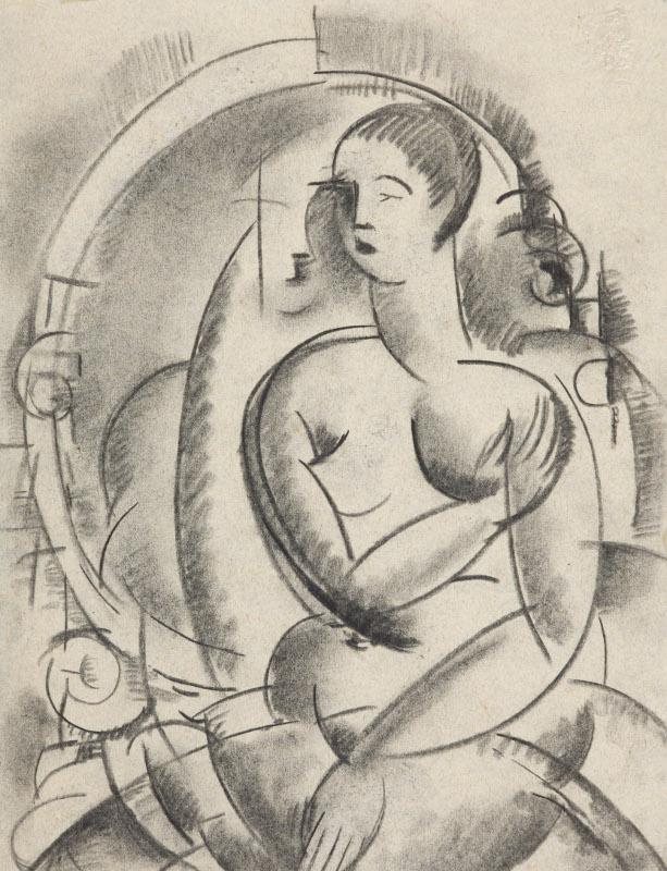 """Антонина Софронова """"Венера у зеркала"""" 1921"""