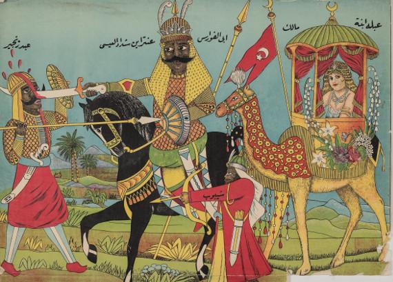 Битва Антары с Ибн Зинджиром. Предоставлено: Государственный Музей Востока.