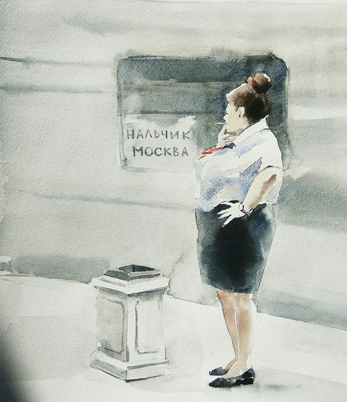 Сысоева Екатерина