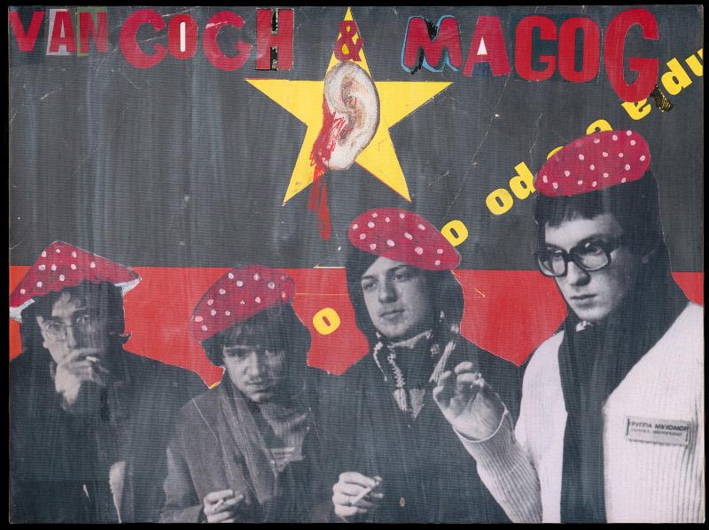 """Константин Звездочётов """"Без названия (Van Gogh & Magog). Серия """"Мухоморы"""" 2005"""
