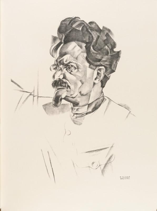 """Юрий Анненков """"Портрет Льва Троцкого. Семнадцать портретов"""" 1926"""