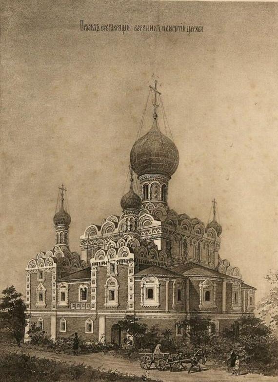 Предоставлено: Музей-заповедник «Коломенское».