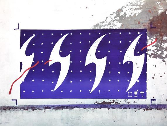 """Выставка """"Миша Гудвин. Трансформировать выделенную область"""". Фонд Владимира Смирнова и Константина Сорокина."""