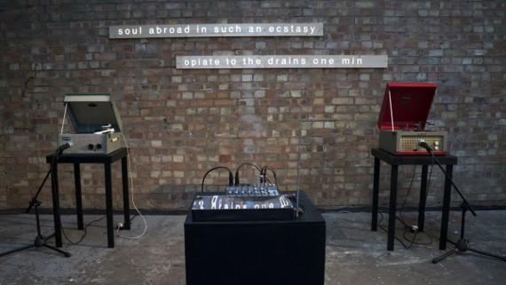 """Выставка """"Кэти Хайнд. Twittering Machines"""". Электромузей в Ростокино."""