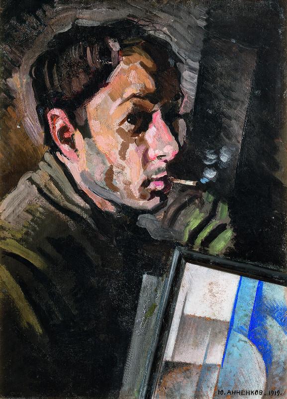 "Юрий Анненков ""Автопортрет"" 1919"