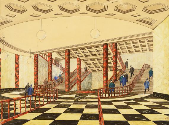 Цикл лекций «Архитектура московского метро: история и современность в мировом контексте».