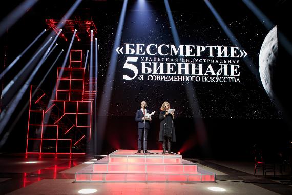 Предоставлено: The Art News Paper Russia.