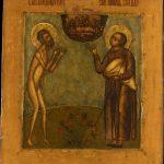 Выставка-путешествие по древнерусским городам, святым местам и монастырям.
