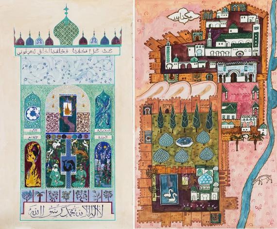 Мария Комыса о своей выставке «Буква Странника» в Музее Востока.