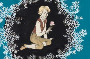 Владимир Панов (1931-2007). Иллюстрации.