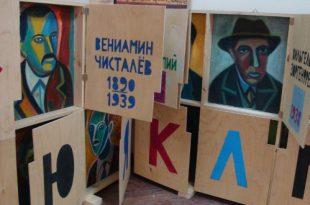 """Выставка """"Сопромат"""". Галерея """"На Шаболовке""""."""