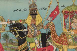 Пророки и герои. Арабская народная картина XIX-XX веков.