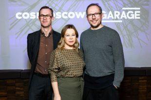 Музей современного искусства «Гараж» станет «Музеем года» на Международной ярмарке современного искусства Cosmoscow 2020.