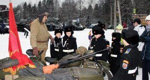 День защитника Отечества: как отметить 23 февраля в московских музеях.