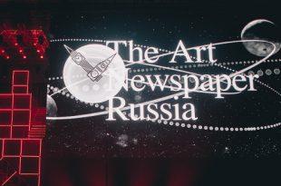 Объявлены лауреаты VIII ежегодной премии The Art Newspaper Russia.