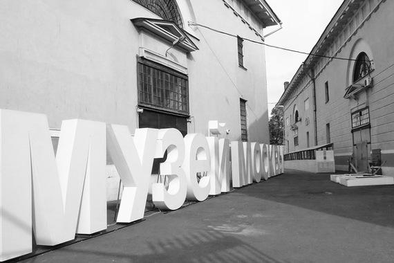 Музей Москвы запускает серию онлайн-бесед.