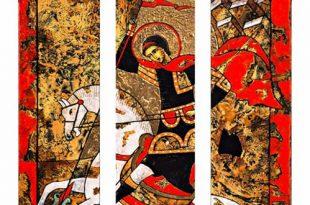 3-я Московская международная выставка художественной эмали.