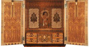 Аукцион редкой коллекционной мебели и предметов интерьера.