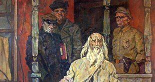 Сергей Леонидович Вознесенский. Наследие.