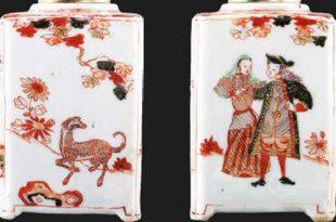 Онлайн-лекция «Чайная культура Китая» Государственного Музея Востока.