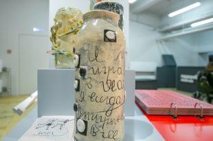 Истории, которых не было. Видеоэкскурсии по выставке в Музее Москвы