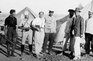 Онлайн лекция-дискуссия «Археология Средней Азии - Субъективный взгляд двух коллег» Музея Востока.