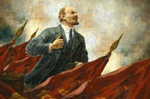 7 ноября 2020 года состоится открытие виртуального Музея В.И. Ленина.