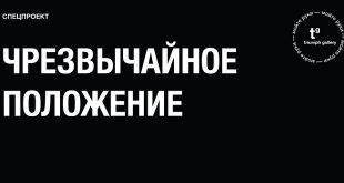 Афиша Галереи «Триумф» на эти выходные.