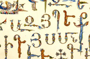 Онлайн лекция «Армянская миниатюра» Музея Востока.