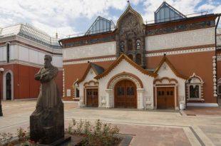 Новые онлайн мероприятия Государственной Третьяковской галереи.