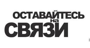 Open-talk «Что такое выставка в современном мире» Галерея «Нагорная».